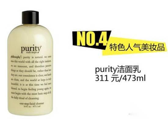 護膚品推薦:美國最具特色美妝品TOP 7 第4張